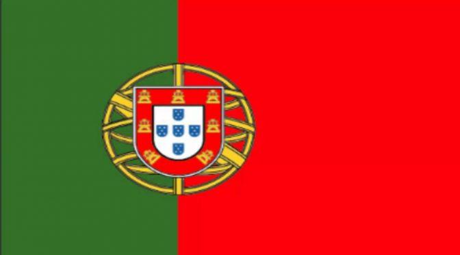 португалия издаде 7-ми лиценз за онлайн хазарт